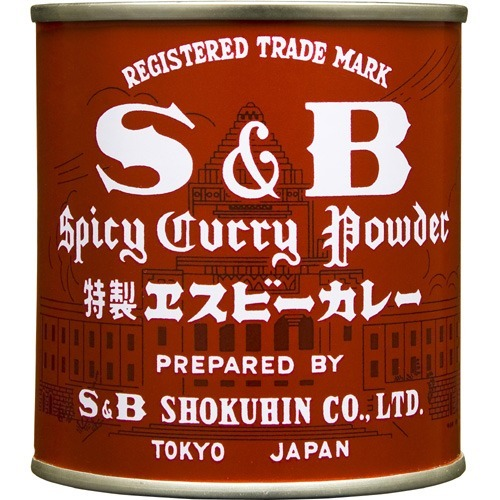 can of S&B curry powder